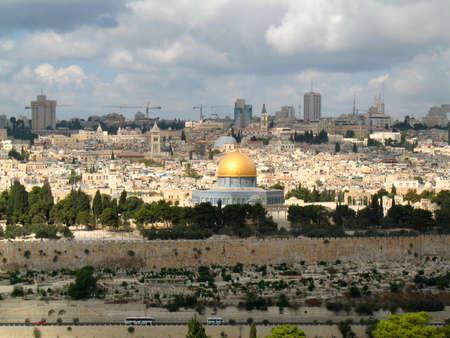 La vieille ville de J�rusalem, le D�me du Rocher, Isra�l Banque d'images