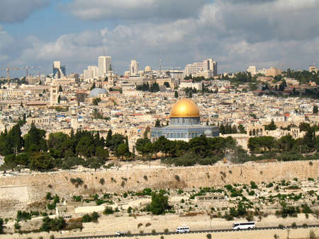 the blue domes: The old city of Jerusalem, Israel Stock Photo