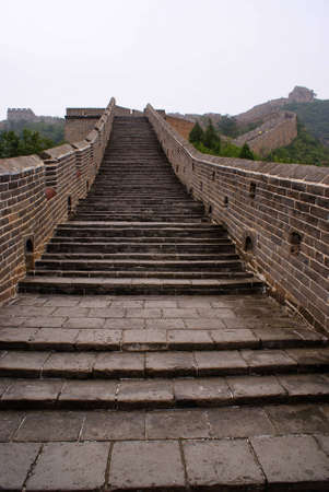 sightseeng: The great wall, China