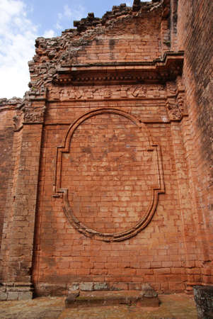 Jesuit mission Ruins in Trinidad, Paraguay Stock Photo - 14000339