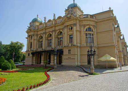 The Slowacki theater, Krakow Stock Photo - 14392110