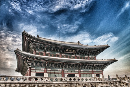 soul: The King Palace in korea