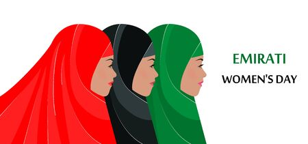 Emirati Womens Day. Three young girls in hijabs. Flat vector illustration. Poster, banner, congratulation on International Womens Day. Concept of the national holiday in the Emirates on August 28