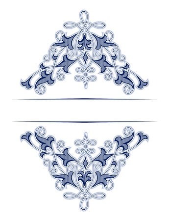 antique retro lace background in vector Stock Vector - 13197532