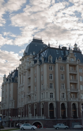 Luxury residential building in center of Kazan Editorial
