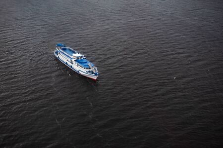 Ship on the Volga River in Nizhny Novgorod, Russia. View from the funicular from the cable car. Stock fotó