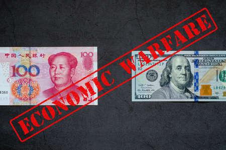 US dollar (USD) vs Chinese Yuan (CNY) banknote concept. Stockfoto