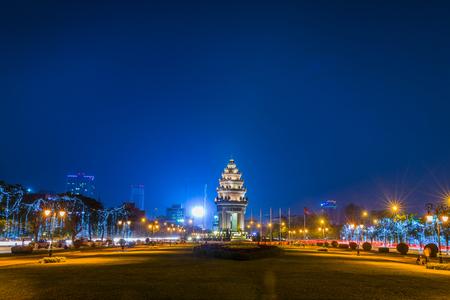 penh: Statue of King Father Norodom Sihanouk,phnom penh,Cambodia.
