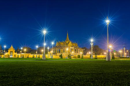 chan: Preah Thineang Chan Chhaya Samdach Sothearos Blvd Phnom Penh,Cambodia.