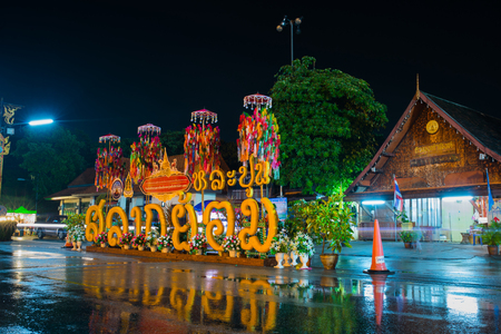 flashy: LAMPHUN THAILAND- SEPTEMBER 14, 2016 : Salakyom Lanna tradition at Wat Phra That Hariphunchai on September 14, 2016 in Lamphun, Thailand.