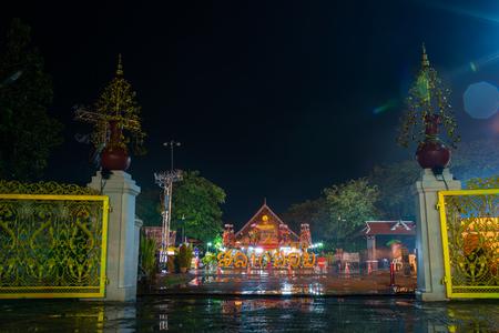 relaciones publicas: Tailandia-14 de lamphun DE SEPTIEMBRE DE, 2016: tradición Salakyom Lanna en Wat Phra que Hariphunchai el 14 de septiembre de 2016 Lamphun, Tailandia. Foto de archivo