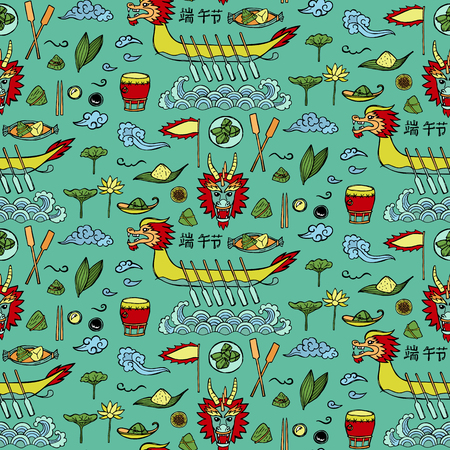 Dragon Boat Festival Doodle Seamless Pattern Illustration