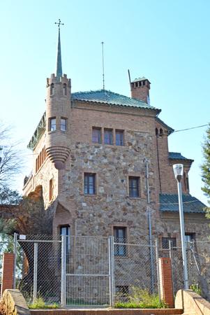 Colonia Güell, province of Barcelona