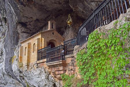 Santa Cueva de Covadonga in Asturias Spain
