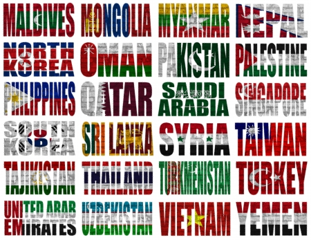 Asia countries  From M to Y  flag words on a white background photo