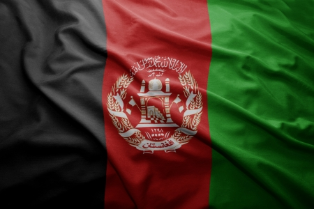 afghanistan flag: Waving colorful Afghanistan flag Stock Photo