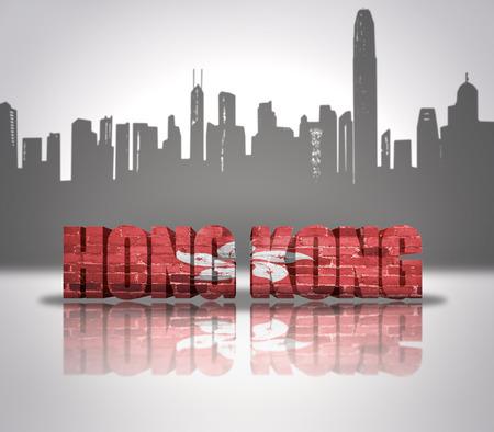 Word Hong Kong with national flag of Hong Kong near skyline silhouette photo