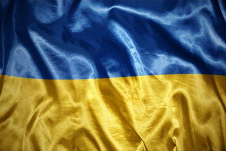 ukrainian flag: waving and shining ukrainian flag Stock Photo