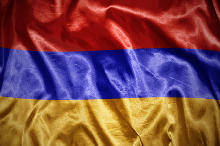 armenian: waving and shining armenian flag