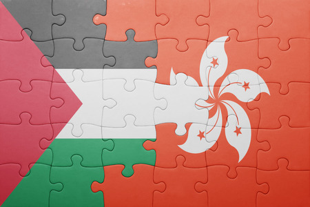 palestine: puzzle with the national flag of hong kong and palestine Stock Photo
