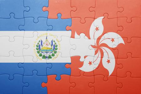 el salvadoran: puzzle with the national flag of el salvador and hong kong . concept