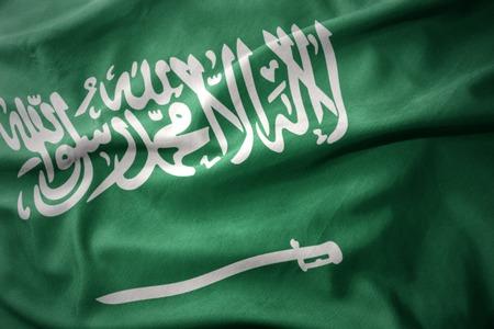 saudi arabia: waving colorful national flag of saudi arabia. Stock Photo