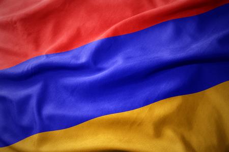 yerevan: waving colorful national flag of armenia.