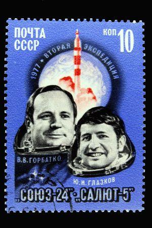 salut: Old Soviet postage stamp with Cosmonauts