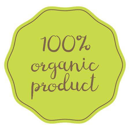 fruit and veg: vector green 100% organic product sticker symbol