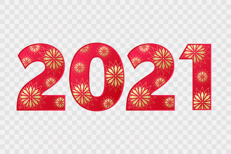 2021 Happy New Year icon with stars. Vector greeting sign. Red and gold symbol for celebration, winter holiday, congratulation, web, design, decoration 向量圖像