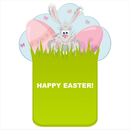 cute easter banner Vector
