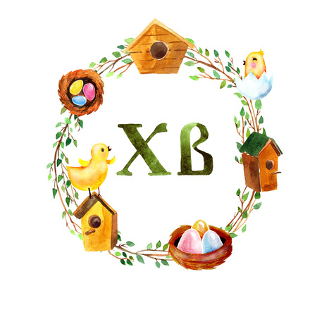 orthodoxy: a wreath of twigs, nests, birdhouses and birds Stock Photo