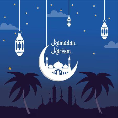 Abstract beautiful banner ramadan kareem concept