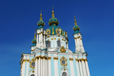 bartolomeo rastrelli: A major Baroque church built by Bartolomeo Rastrelli and located in Kiev, Ukraine