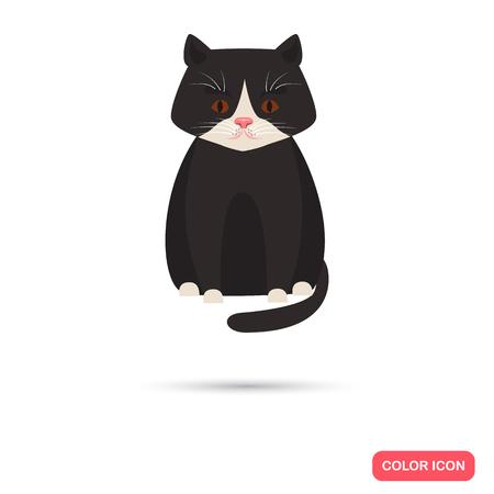 favorite colour: Cat color flat icon Illustration