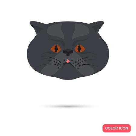 favorite colour: Cat muzzle color flat icon Illustration