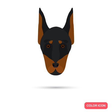 muzzle: Dog muzzle color icon Illustration