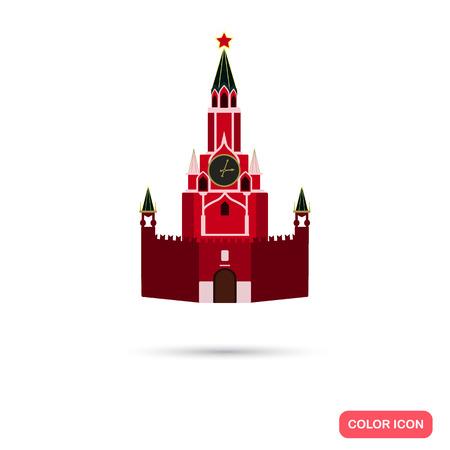 kremlin: Kremlin Palace color icon. Flat design Illustration