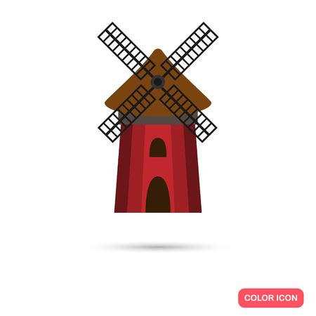 Ancient Mill color icon. Flat design Illustration