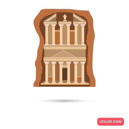 petra: Ancient city of Petra color icon. Flat design