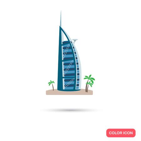parus: Parus Hotel color icon. Flat design