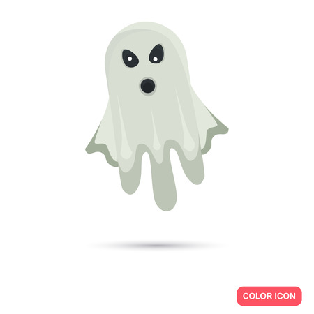 artoon: Color flying crazy ghost in Cartoon style. Stock Vector icon. Illustration for web and mobile design