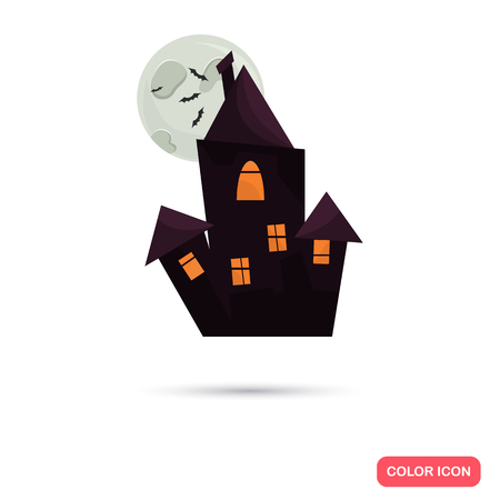 artoon: Color old dark castle in Cartoon style. Stock Vector icon. Illustration for web and mobile design Illustration