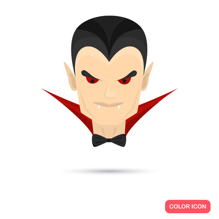 artoon: Color Dracula head in Cartoon style. Stock Vector icon. Illustration for web and mobile design Illustration