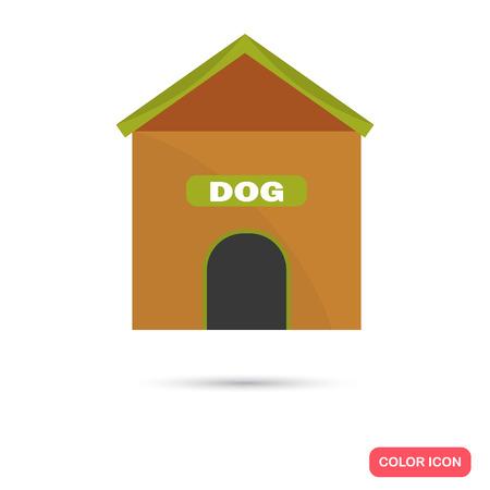 kennel: Dog kennel color icon. Flat design. Pet shop theme Illustration