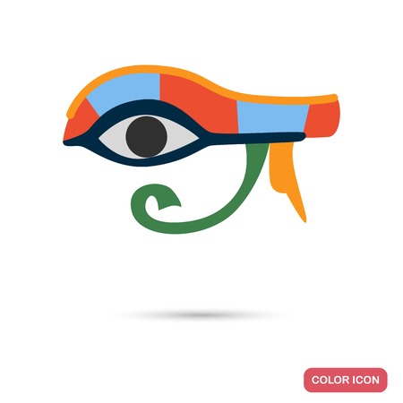 Eye Horus color flat icon for web and mobile design