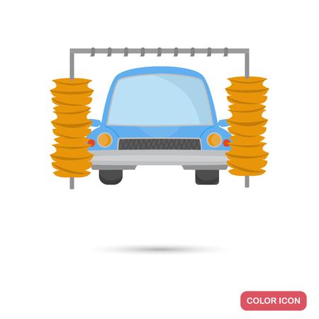 car wash: Machine washing service color flat icon Illustration