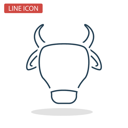 Beef meat line icon for web and mobile design.