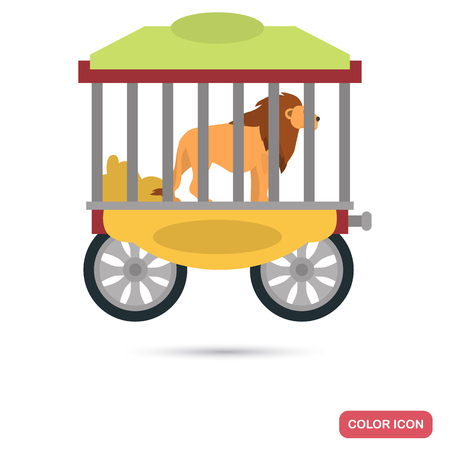 Circus lion in the mobile cage color flat icon Vector illustration. Çizim