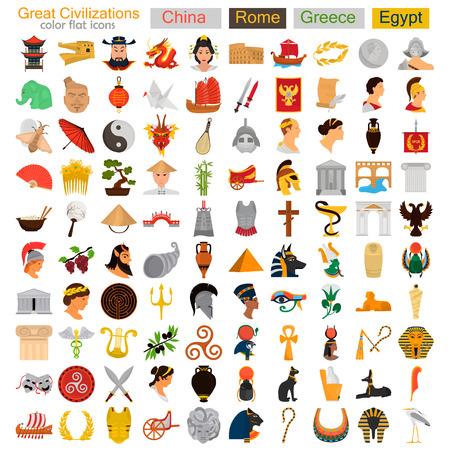 Four Great civilizations color flat icons set
